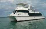 60 Ft Carri Craft Bow View